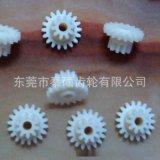 东莞市秦硕供应EVA塑胶消音齿轮M0.3*12T*32T低噪音 塑料齿轮厂家