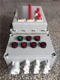 BXMD-3K16防爆照明配電箱