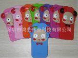 小绵羊 iphone4 4S 5G手机保护套