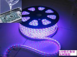 LED封装硅胶