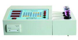 銅合金化驗儀器