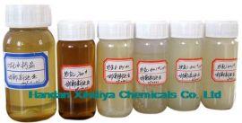 十二烷基苯磺酸钙-无水钙盐