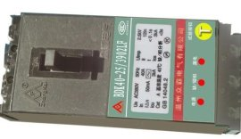 BDK电机配电保护开关断路器