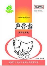 苏柯汉养蛋鸡用微生态制剂
