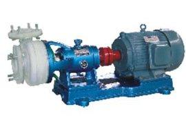 FSB型氟塑料合金离心泵,耐腐蚀离心泵,防爆泵