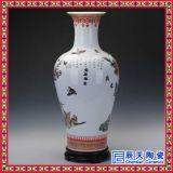 訂做粉彩花瓶 花瓶家居 手繪青花落地大花瓶