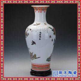 订做粉彩花瓶 花瓶家居 手绘青花落地大花瓶