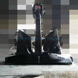 船用锚厂现货 3670kg大抓力锚/斯贝克锚