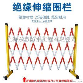 选购玻璃钢伸缩护栏注意事项