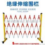 選購玻璃鋼伸縮護欄注意事項