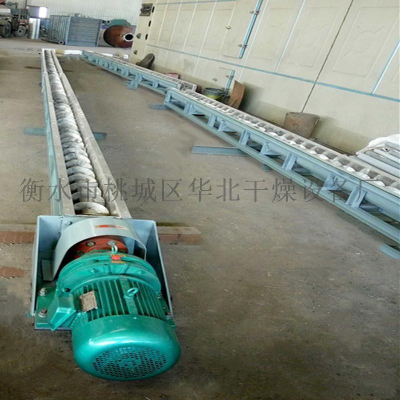 水平螺旋输送机 不锈钢水平螺旋输送机生产厂家