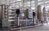 啤酒厂纯水软化装置玻璃水 超滤系统