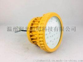 LND102-I LED免维护防爆灯