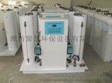 牙科诊所消毒设备,二氧化氯发生器