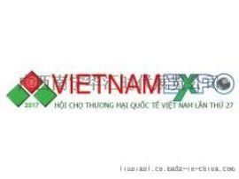 2019越南国际教育博览会