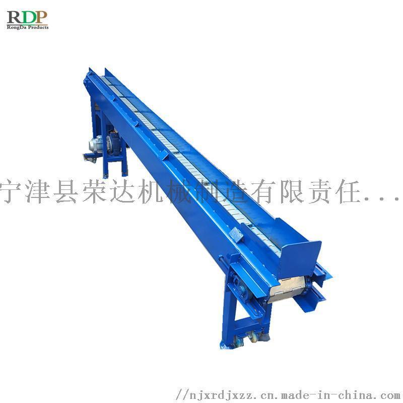 Conveyor高溫鍛造件鏈板輸送機傳送帶
