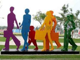 园林不锈钢镜面雕塑 公园不锈钢艺术雕塑定制