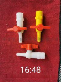 4分变10mm塑料阀门