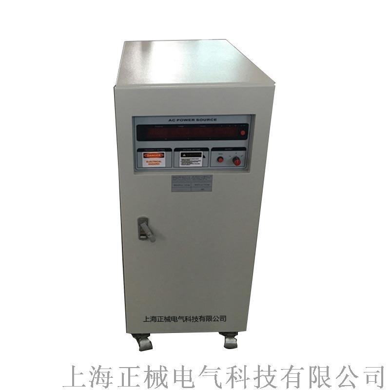 50/60赫兹变频变压器75KVA交流变频电源