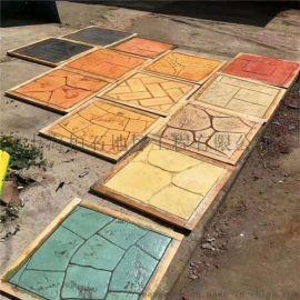 中卫压模地坪,固原彩色压模地坪  压模地坪材料施工