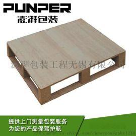 无锡定做加工出口免熏蒸木托盘 定制出口胶合板木栈板