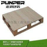 無錫定做加工出口免燻蒸木托盤 定製出口膠合板木棧板