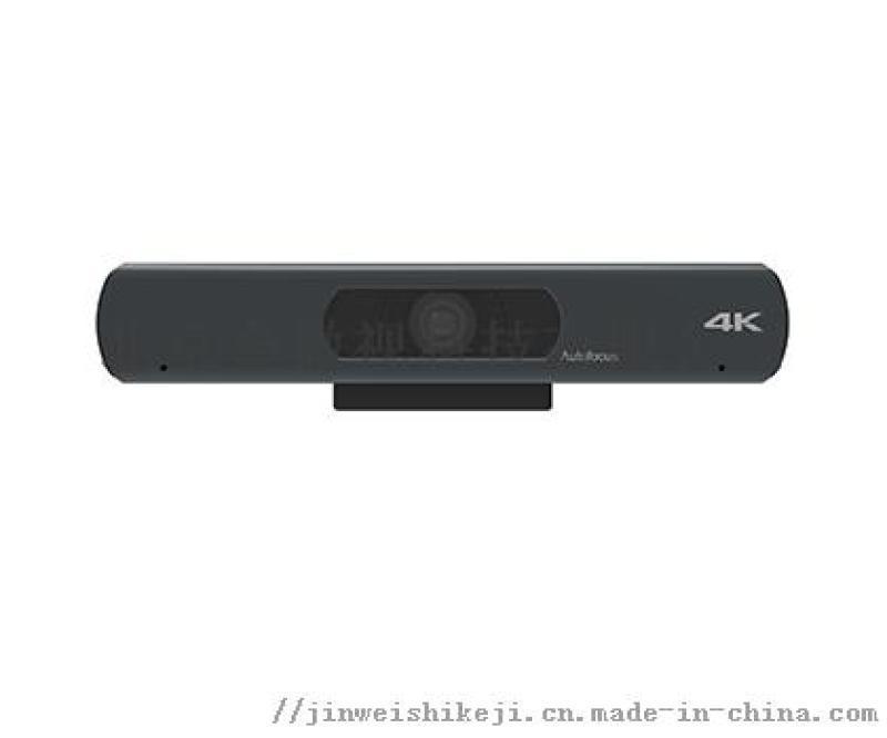 金微视4K电子云镜录播跟踪摄像机 JWS1700