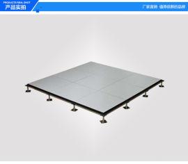内蒙硫酸钙静电地板用哪个品牌/美露地板实用性超高