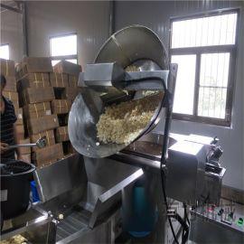 山药片油炸机,山药片油炸锅,节能型油炸锅