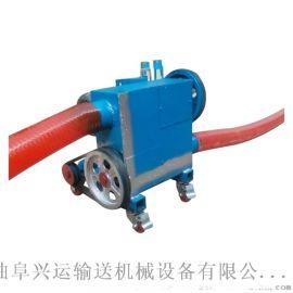 双管弹簧式抽料机 带进出管上料机Lj1