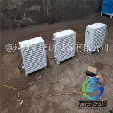 大棚熱水暖風機   鋼製熱水暖風機