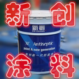 厚浆型环氧沥青防腐漆