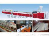 高速节能高产PVC扣板生产设备