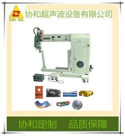 热风缝口密封机 PVC热吹机 游艇热吹焊接机 防水拉链焊接机