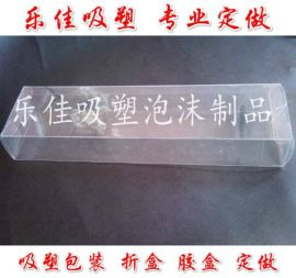 透明塑料包装  pvc折盒 圆筒制作