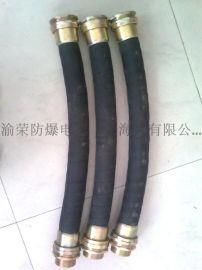 云南昆明LCNG系列防爆挠性连接管