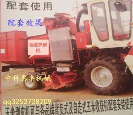 厂家玉米扒皮机批发,实力厂家批发玉米收割机配套扒皮机