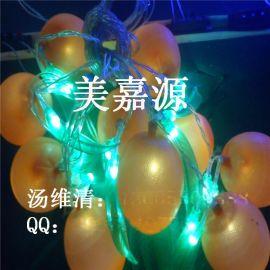 LED装饰灯、蔬果灯串、水果灯串、苹果灯、瓜果灯