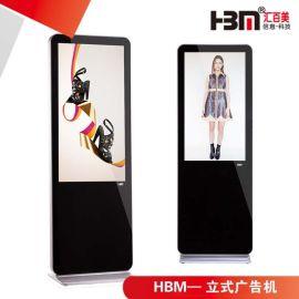 22寸高清LED壁掛式單機版廣告機