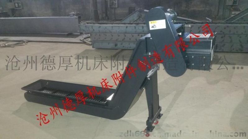 沧州德厚供应CNC加工中心排屑机 链板式排屑机 专业团队打造
