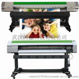 瀛和1.5米室内广告  机 PP纸背胶打印机