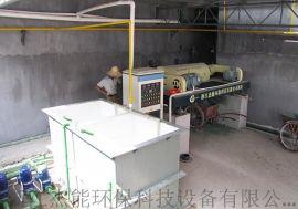 供应造纸工业水设备在造纸厂水中的工艺 卧螺式离心机