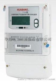 華邦DTSIYF866型單相載波預付費多費率電能表