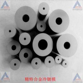耐冲击耐磨高硬度硬质合金钨钢模具