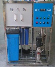 上海浦东0.25T/H餐饮水处理设备,餐饮净水器,餐饮水处理,餐饮用水