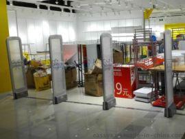 批发商品防盗报警门系统 EAS安检门 超市防盗门 服装门店防盗系统
