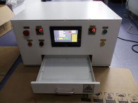 ADT 抽屉式UV固化灯,UV LED光固机,UV固化灯,UV胶水固化,面光源,冷光源