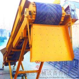 粮食输送机 小型胶带输送机加工y2