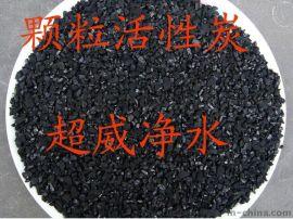 超威15煤质柱状活性炭