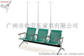 排椅,机场椅,等候椅,广州伯劳乐家具